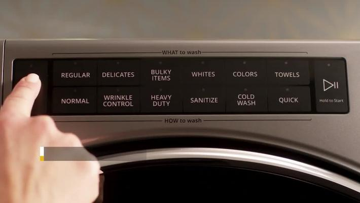 Intuitive Controls - Whirlpool® Laundry