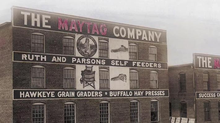 American Pride - Selling Skills - Maytag Brand