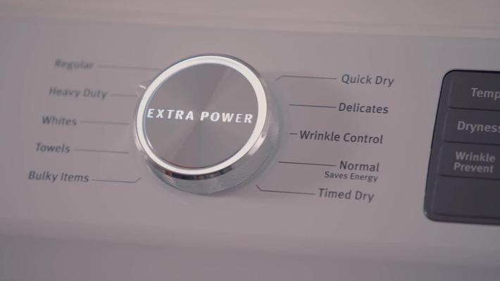 Extra Power Button - Maytag® Front Load Dryers