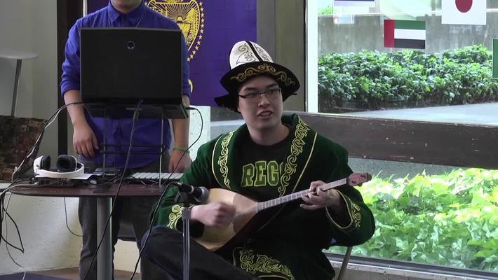 Kazakh Instrument