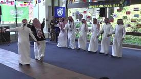 Thumbnail for entry Saudi Dance