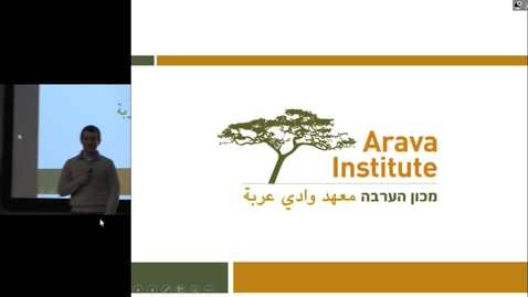 Thumbnail for entry Arava Institute