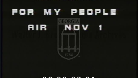 Thumbnail for entry Harambee (Television program : WTOP). [1975-11-01], For My People   1 of 1   75002pst