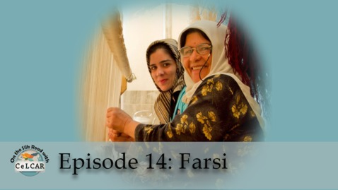 Thumbnail for entry Episode 14: Farsi