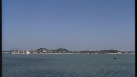 Thumbnail for entry Xiamen Special Economic Zone (English Edition) and Mr. Roberts Williams in Xiamen