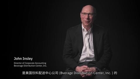 Thumbnail for entry BDCI 借助 IBM Digital Business Automation 平台实现发票流程的数字转型
