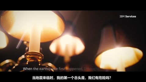 Thumbnail for entry IBM 业务连续性及灾备服务助力韩国现代重工打造下一代灾备中心