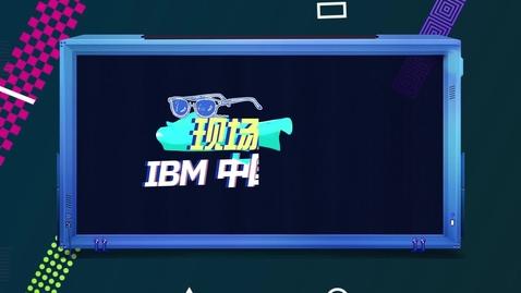 Thumbnail for entry 超哥情报站花絮