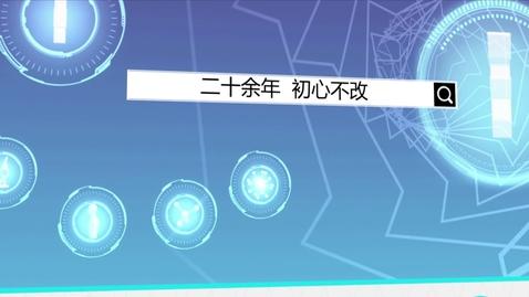 Thumbnail for entry 北大医信 简介短片