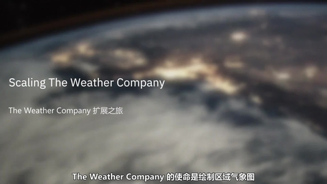Thumbnail for entry The Weather Company 扩展之旅,IBM Cloud倾力打造