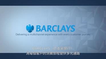 Barclays Bank Plc Ibm