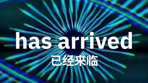 Thumbnail for entry IBM and SAP - 合作伙伴新纪元