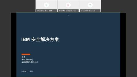 Thumbnail for entry IBM 安全解决方案