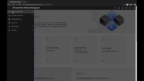 Thumbnail for entry 应用生命周期管理(PaaS)第二部分 - 跨集群部署同时修改外部依赖