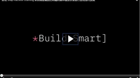 Thumbnail for entry 使用 Snap Machine Learning 来训练逻辑回归和随机森林模型以便进行信用违约预测