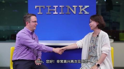 Thumbnail for entry RPA 开启金融机构数字化转型之旅