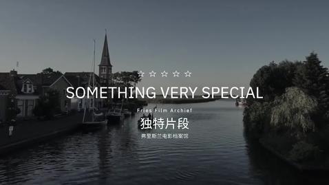 Thumbnail for entry 0417 安全偕行-现代数据保护,保您抗疫攻坚