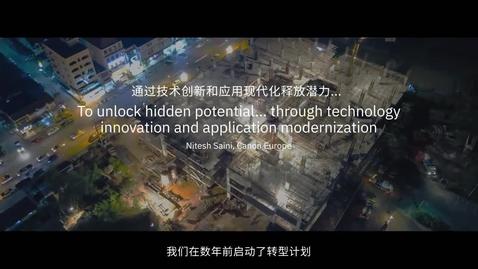 Thumbnail for entry 借助 IBM 混合云技术实现应用现代化