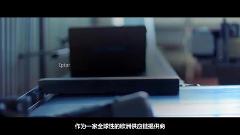 Thumbnail for entry Iptor 大规模迁至云端
