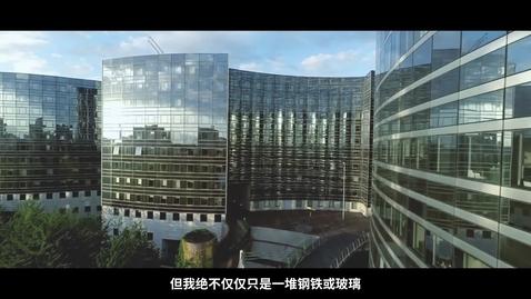 Thumbnail for entry 利用 IBM TRIRIGA 发现关键的建筑物和设施洞察