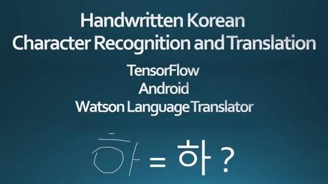 Thumbnail for entry Code Pattern: 创建手写韩文翻译移动应用