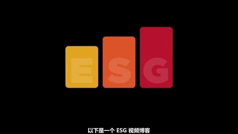 Thumbnail for entry 5_现代数据保护释疑