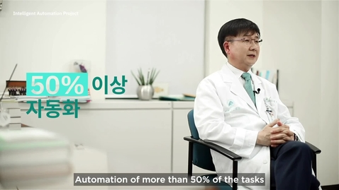 Thumbnail for entry Asan Medical Center embarks on a digital transformation journey with IBM Services
