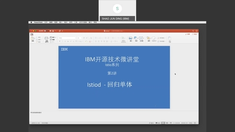 Thumbnail for entry Istio v1.6 系列,第 2 讲:IstioD-回归单体