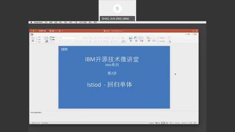 Thumbnail for entry Istio v1.6 系列,第 2 讲:IstioD-回归单体