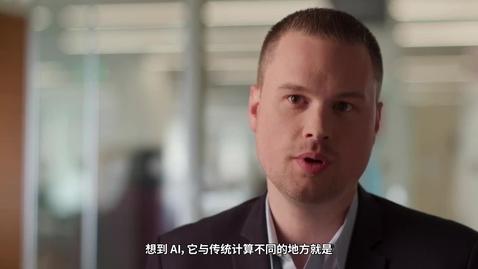 Thumbnail for entry 借人工智能之力,突破网络安全限制