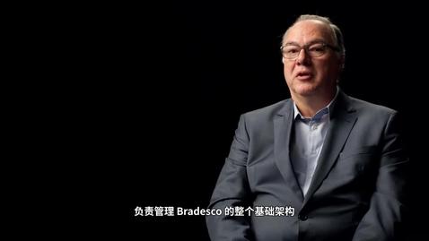 Thumbnail for entry Bradesco - 利用 IBM Z 打造敏捷银行业务