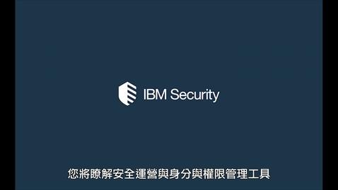 Thumbnail for entry Demo Video_QRadar UBA   Resilient   IGI Integration(1)