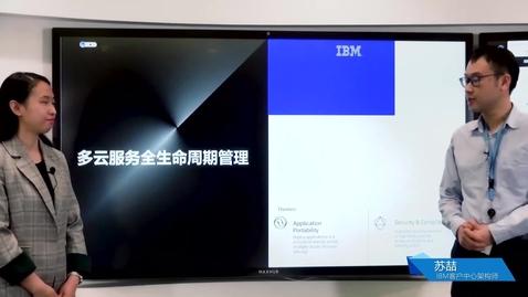 Thumbnail for entry 多云服务全生命周期管理