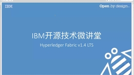 Thumbnail for entry 05. Fabric Orderer 解析