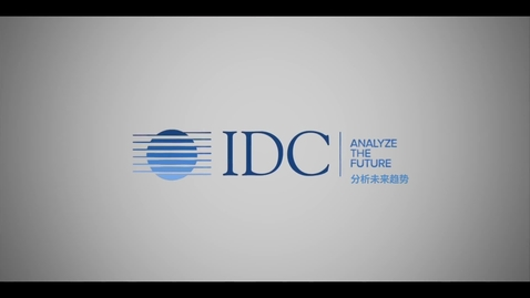 Thumbnail for entry IDC- 企业能否在数字化转型中生存下来_Can Your Business Survive Digital Transformation