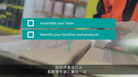 Thumbnail for entry 零售与快消品供应链智能化在线直播回放