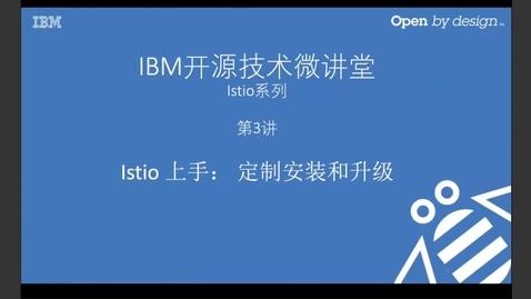 Thumbnail for entry Istio v1.6 系列,第 3 讲:Istio 上手