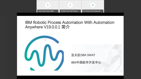 Thumbnail for entry IBM RPA—新一代机器人流程自动化平台新手实践课