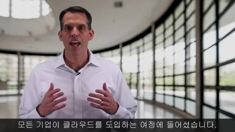 Thumbnail for entry IBM Cloud Pak for Security 소개(2분)
