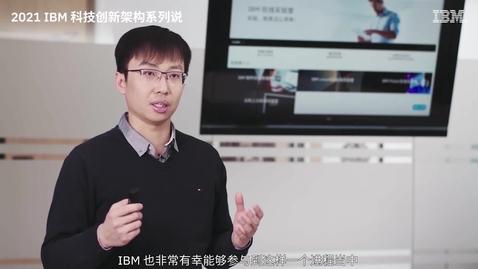 Thumbnail for entry 芯片制造企业地平线数据湖案例详解