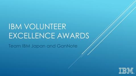Thumbnail for entry IBM Volunteer Excellence Award story: Team Japan