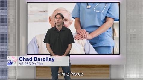Thumbnail for entry #ThinkIsrael - Think Digital Summit Israel 2020 summary clip