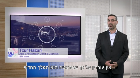 Thumbnail for entry #ThinkIsrael - Customer experience driven by data & AI track summary clip