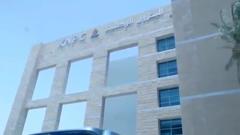 KNPC drives greater value from existing assets with the right asset management solution