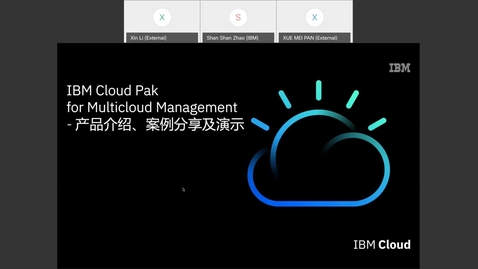 Thumbnail for entry IBM Cloud Pak for MCM overview