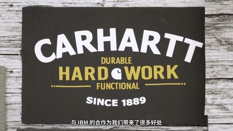 Thumbnail for entry Carhartt-数字化转型案例_A Digital Transformation Story