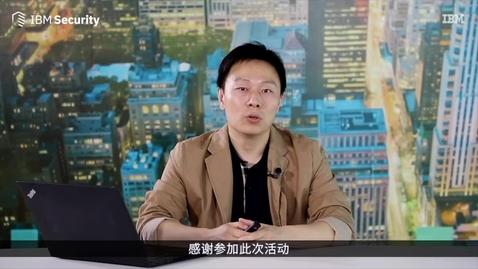 Thumbnail for entry 保险行业威胁管理研讨会