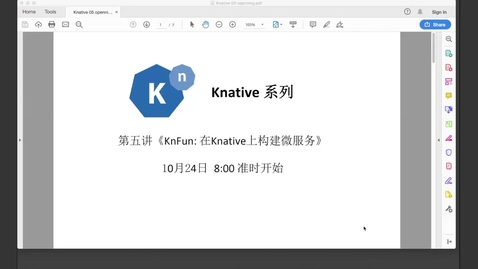 Thumbnail for entry 05. Knative 客户端工具介绍
