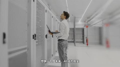 Thumbnail for entry Db2-人工智能数据库