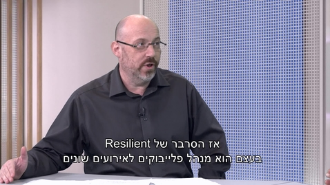 Thumbnail for entry #ThinkIsrael - Talk: Unified Security Platform - Igor Zukerman, IBM Information Security Architect, CISSP